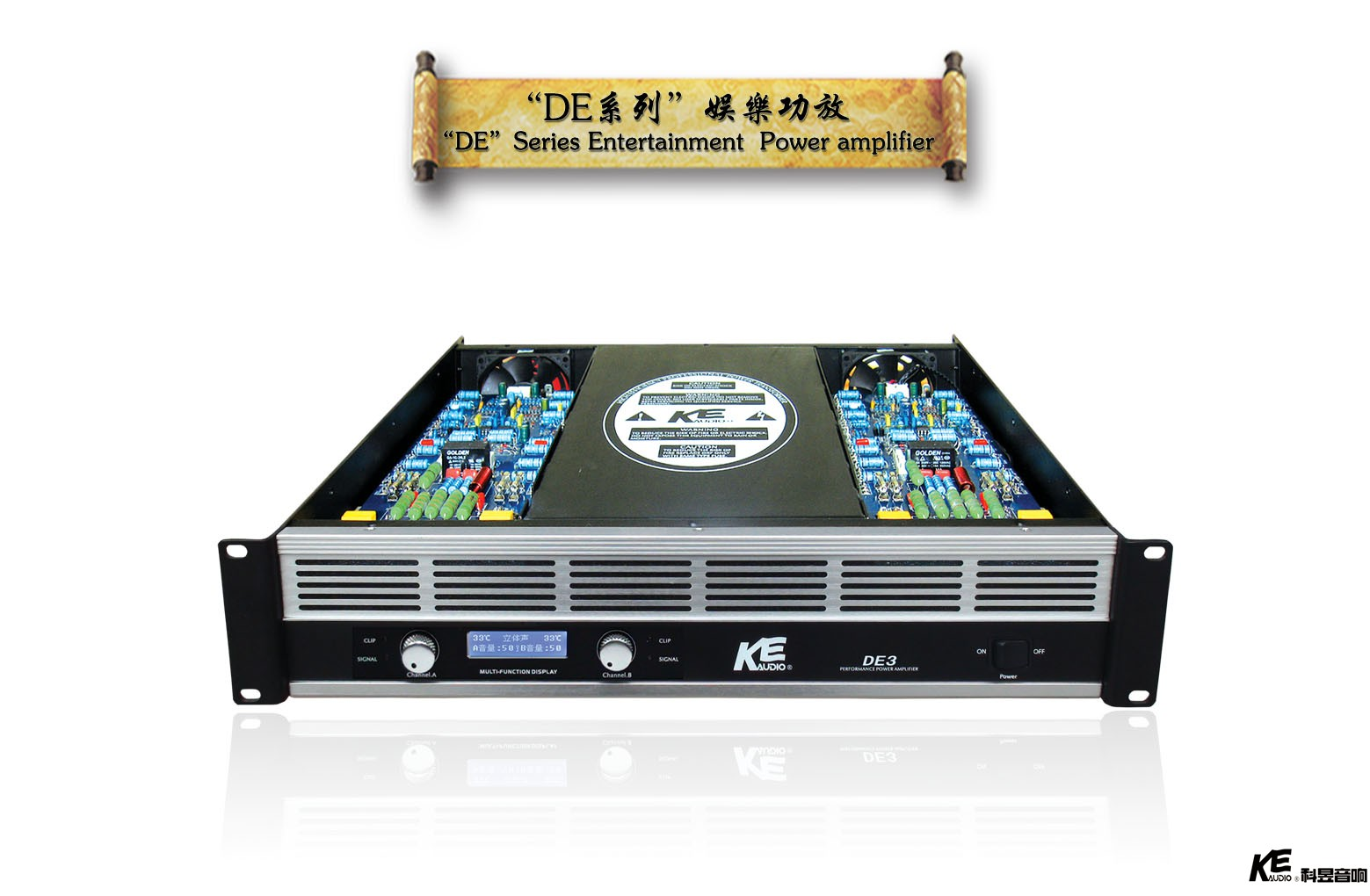 """DE"" series Entertainment power amplifier(DSP)"