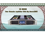 """KE"" Four channel  intelligent power amplifier with big screen(DSP)"